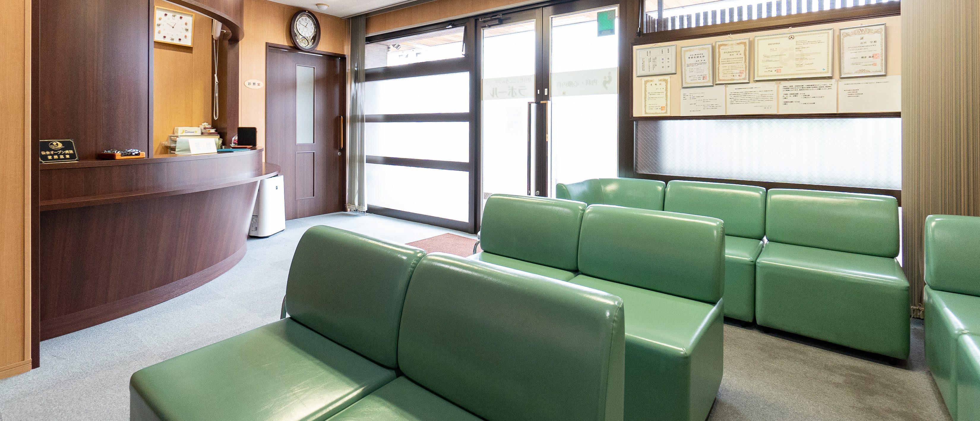仙台の心療内科|からだとこころのクリニックラポール待合室
