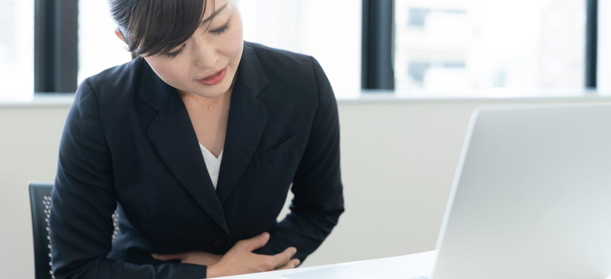 過敏性腸症候群|仙台市若林区
